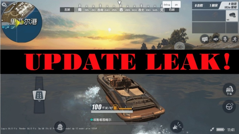 rules of survival customization