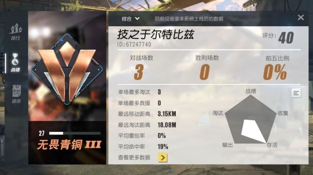 rules of survival download in computer