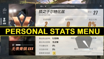 rules of survival pc weapons